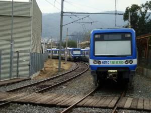 Alstom Chile