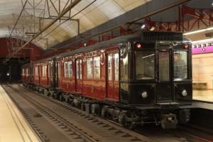 Gran Metro de Barcelona