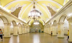 China metro de Moscú
